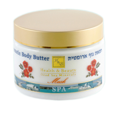 Aromatic Body Butter (Scent-Musk)