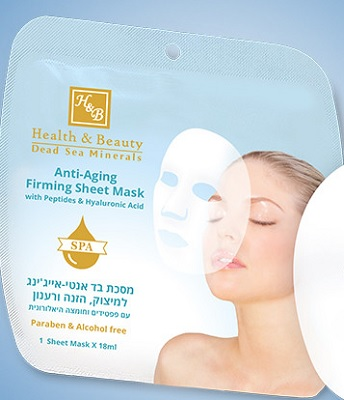 H&B Anti-Aging Firming Sheet Mask - Click Image to Close