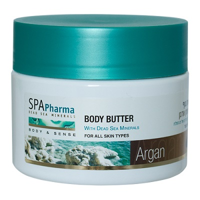 Body Butter with Dead Sea Minerals & Argan Oil